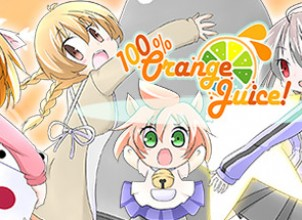 100% Orange Juice İndir Yükle